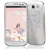 Samsung Galaxy S3 I9300 16 GB la fleur